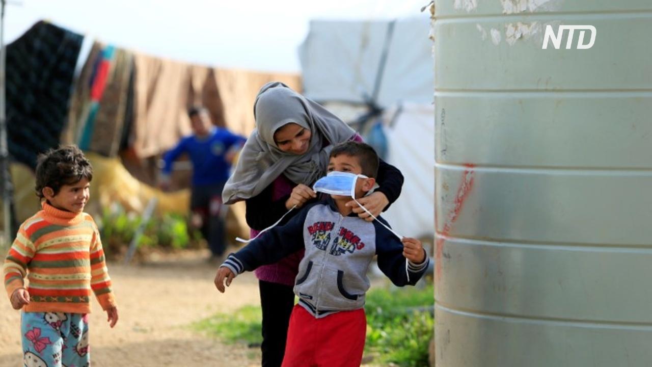 Сирийские беженцы в Ливане не могут защититься от коронавируса