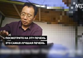 Новое видео доказывает, что в Китае продолжают извлекать органы у узников совести