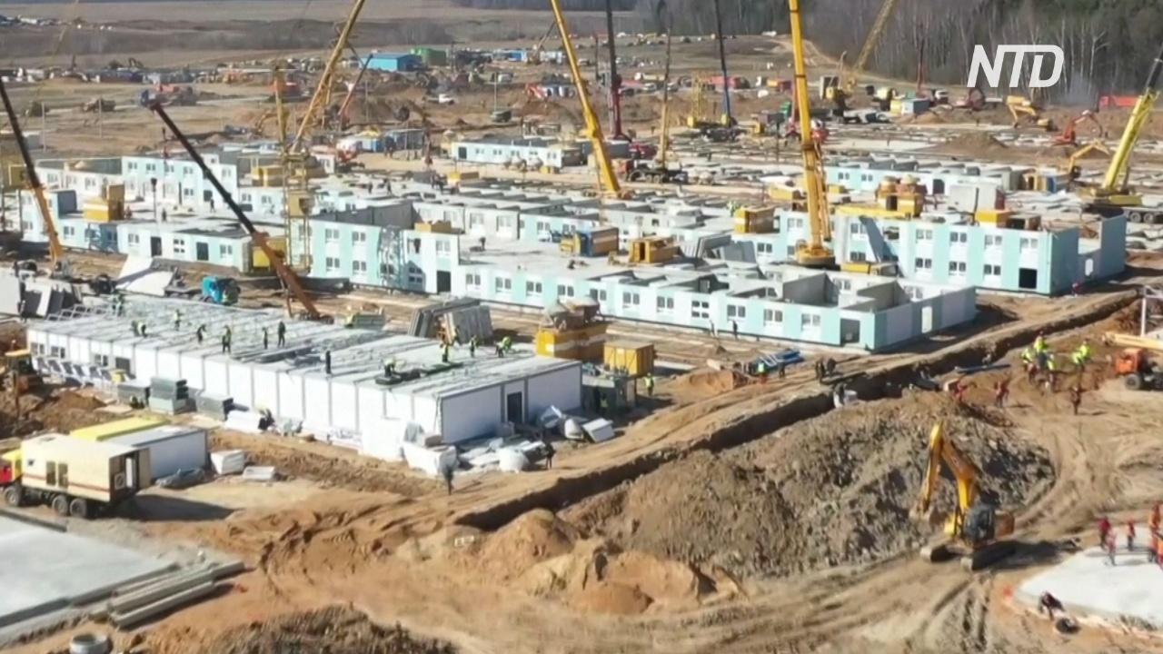 В Москве круглосуточно строят больницу для пациентов с коронавирусом