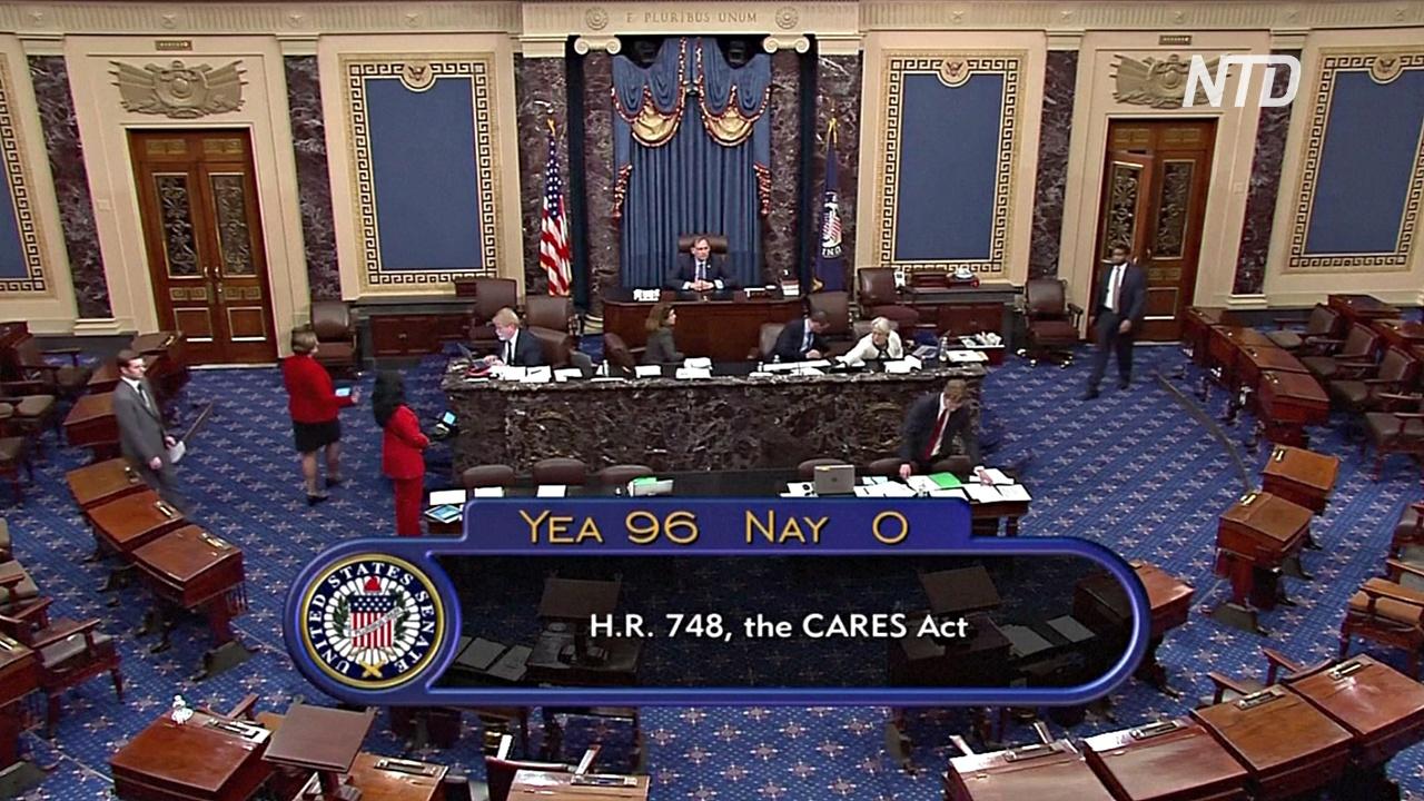 Сенат США утвердил пакет помощи экономике объёмом $2 трлн