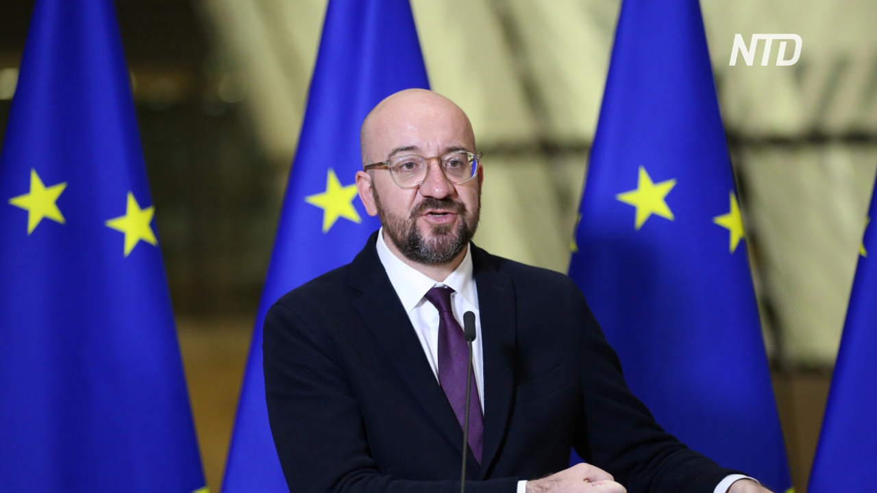 Лидеры ЕС обсудили приоритеты на фоне пандемии COVID-19