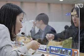 Социальное дистанцирование: как южнокорейцы приспосабливаются к карантину