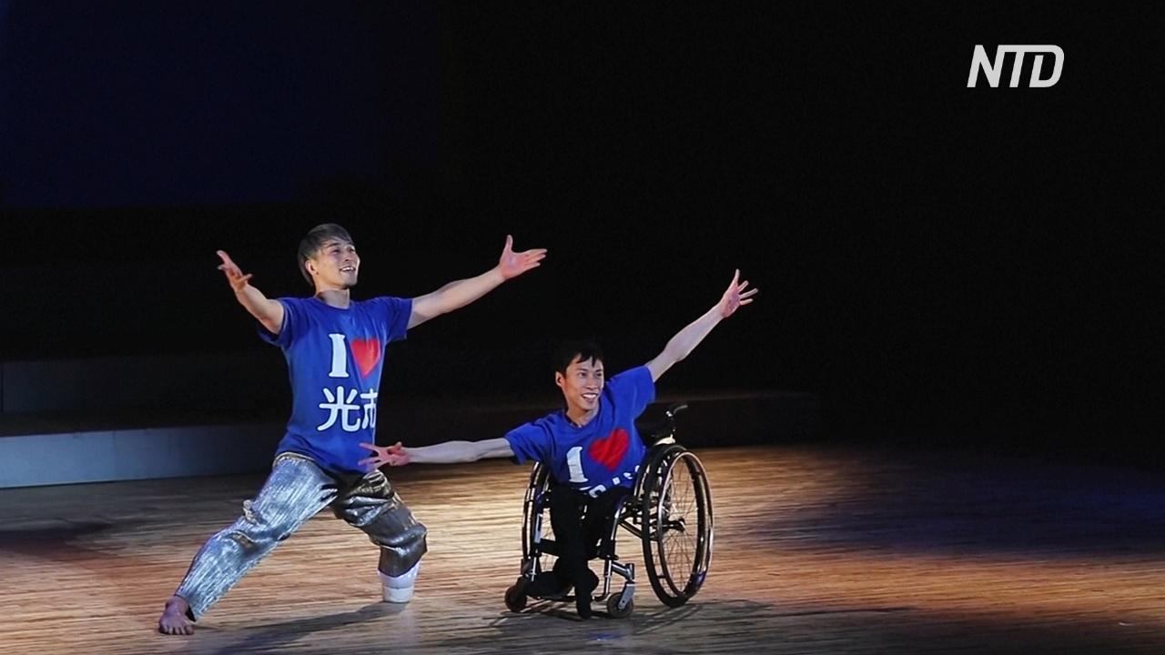 Японский инвалид-танцовщик надеется выступить перед Паралимпиадой-2020