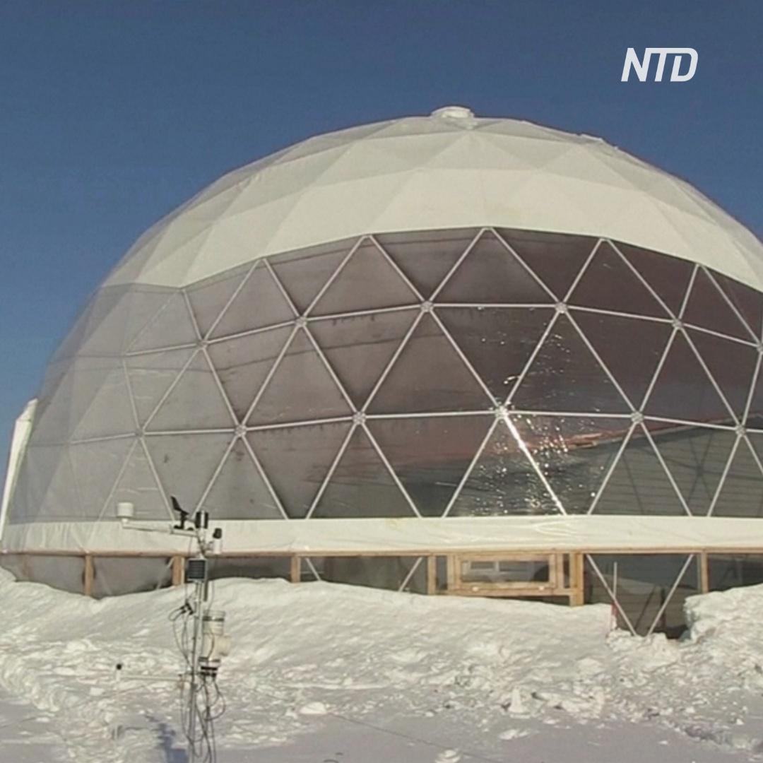 Жизнь под куполом: в Якутии тестируют уникальный дом