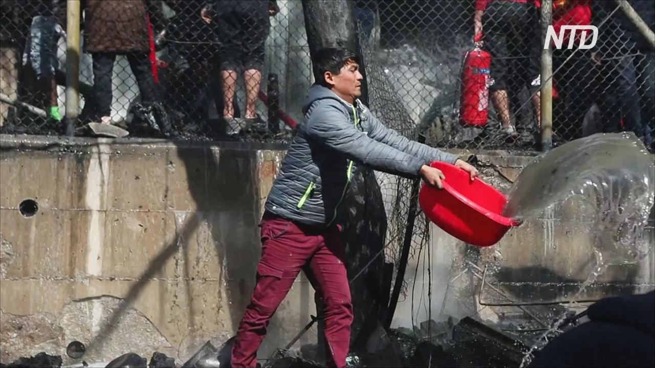 В пожаре в греческом лагере для мигрантов погибла девочка