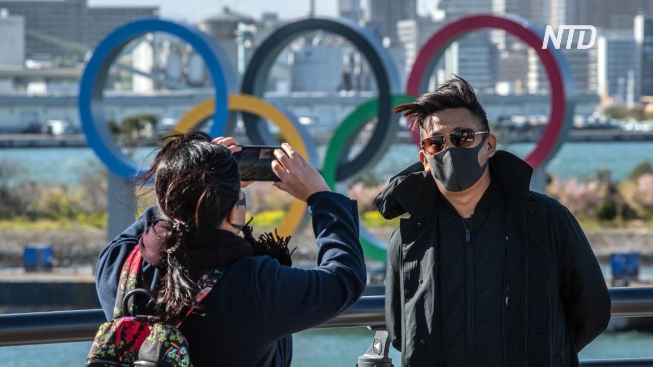 G7 поддержала проведение Олимпиады в Японии в «полном объёме»