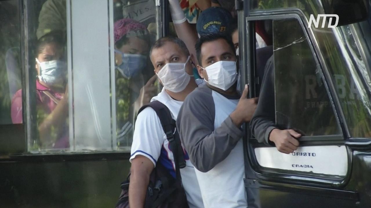 Из-за карантина венесуэльцам стало ещё сложнее достать продукты