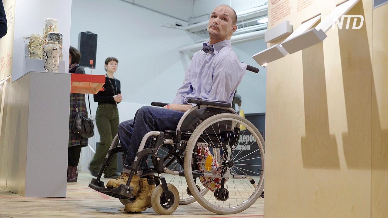 Параатлет с ДЦП и глухой экскурсовод: в Музее Москвы – истории людей с инвалидностью