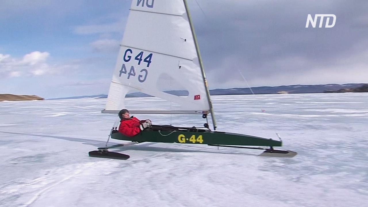 На Байкале прошли соревнования по парусному спорту на льду