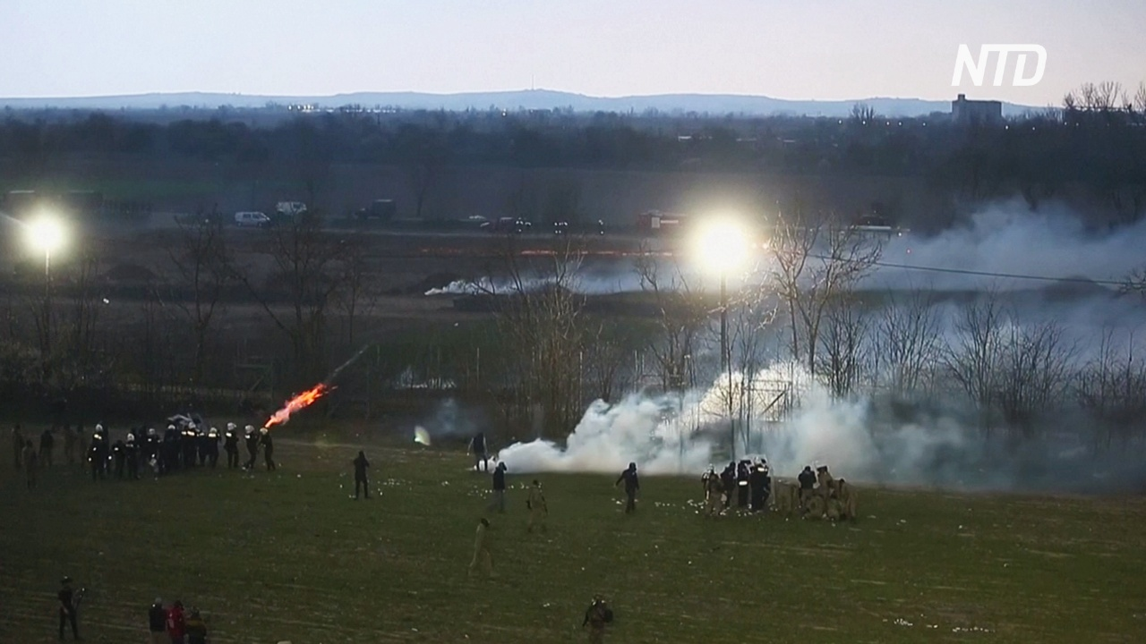 На турецко-греческой границе произошла перестрелка слезоточивым газом