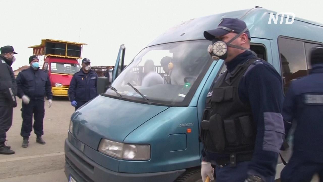 В Болгарии цыгане жалуются на ограничительные меры из-за коронавируса