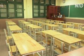 Вьетнамские школы открылись, но работают онлайн