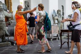 Туризм и карантин: деньги за несостоявшийся отпуск вернут не всем