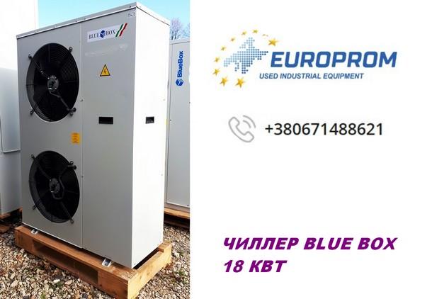 Охлаждающее оборудование от «Европрома» по приемлемым ценам
