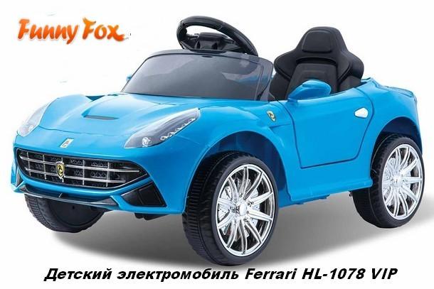 Правильный выбор транспортного средства для малыша