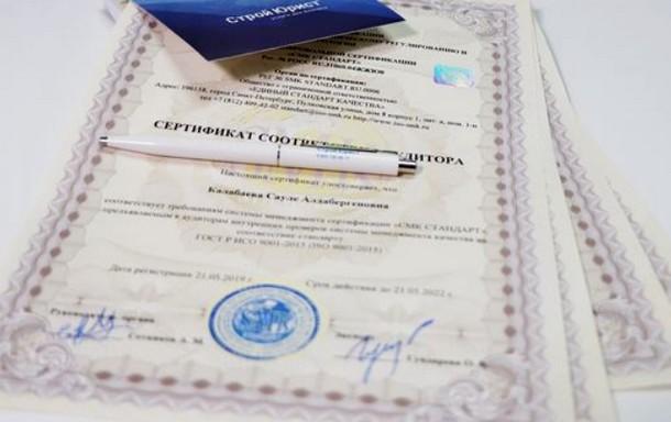 Сертификат ISO 14001 в столице – в течение дня
