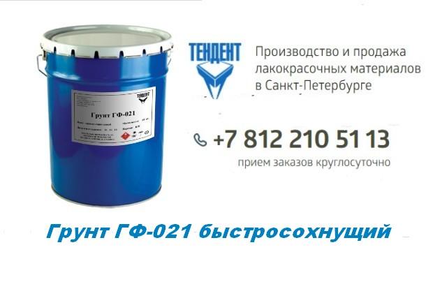 Качественные лаки и краски от компании «ТЕНДЕНТ»