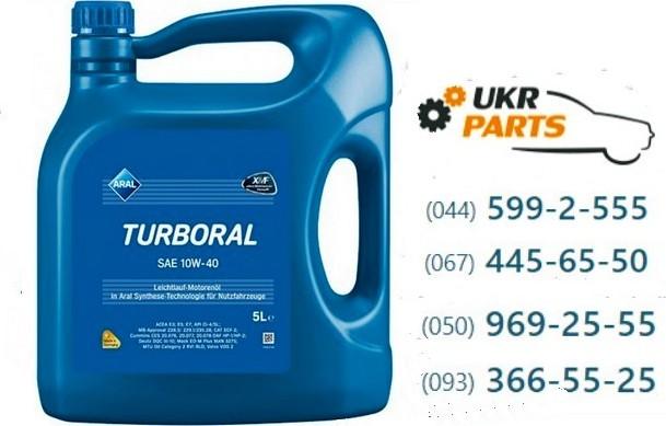 Motornoe maslo Aral Turboral 10W 40 5l 1 - В интернет-магазин – за автозапчастями и моторным маслом