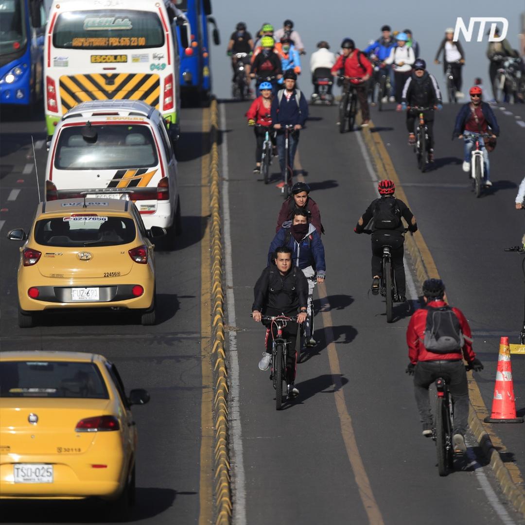 Жители Боготы на день пересели на велосипеды