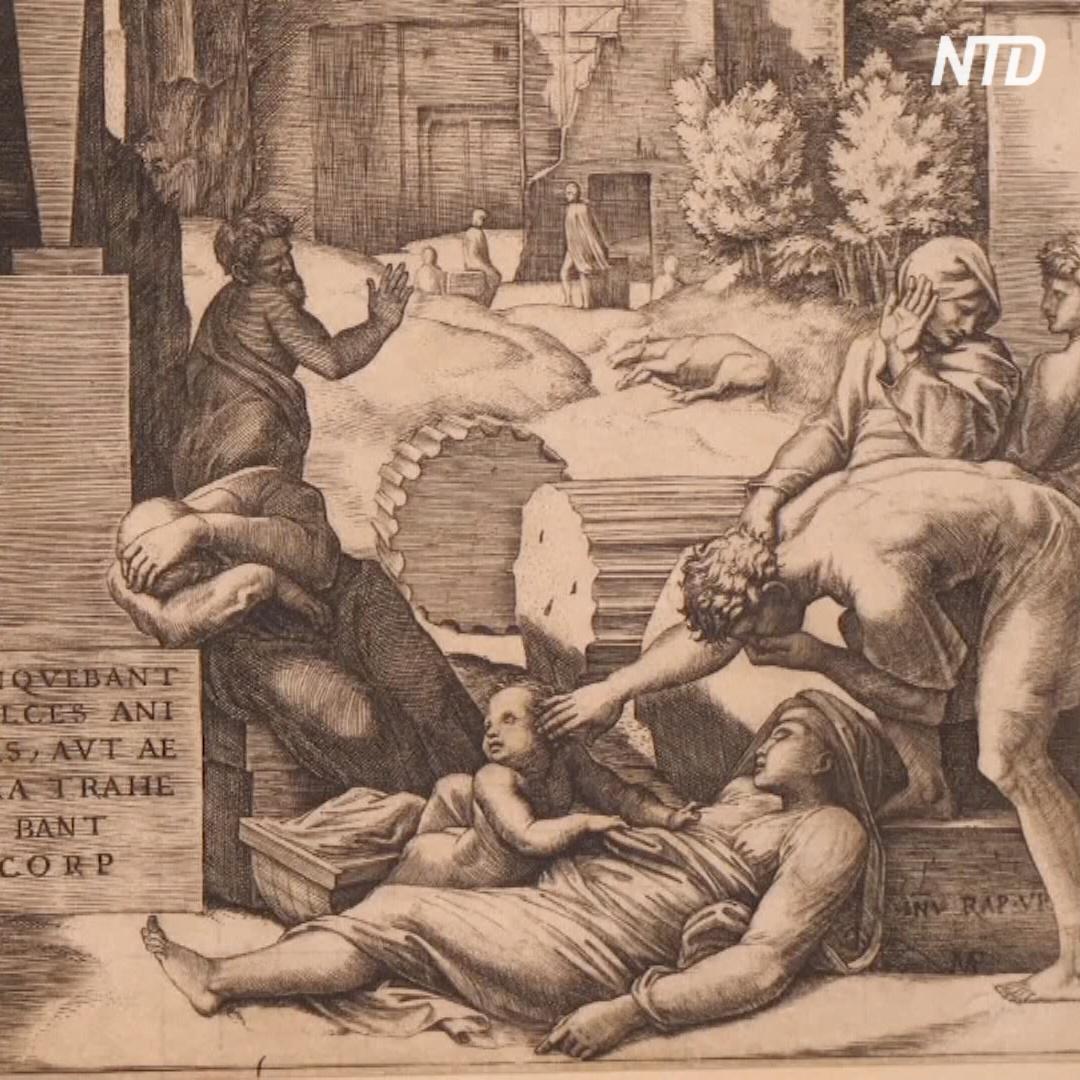 Рисунки Рафаэля и гравюры его учеников показали в Берлине