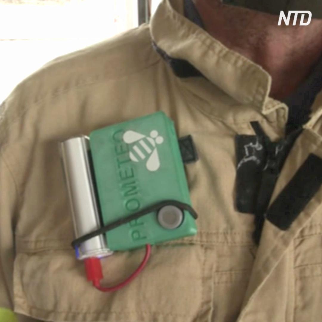 Пожарный разработал «умный» датчик, чтобы обезопасить себя и коллег