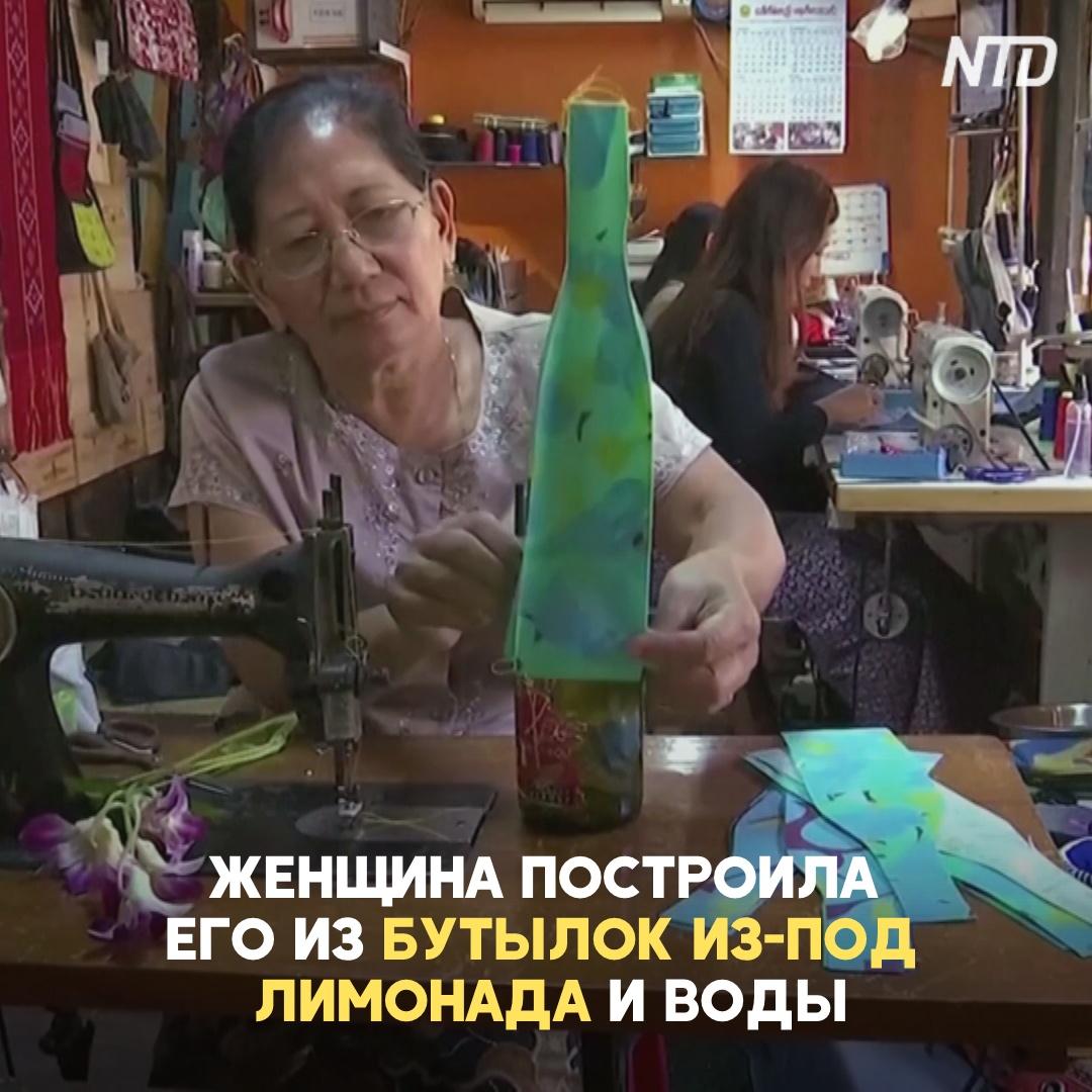 Пожилая швея делает сумки и сувениры из мусора