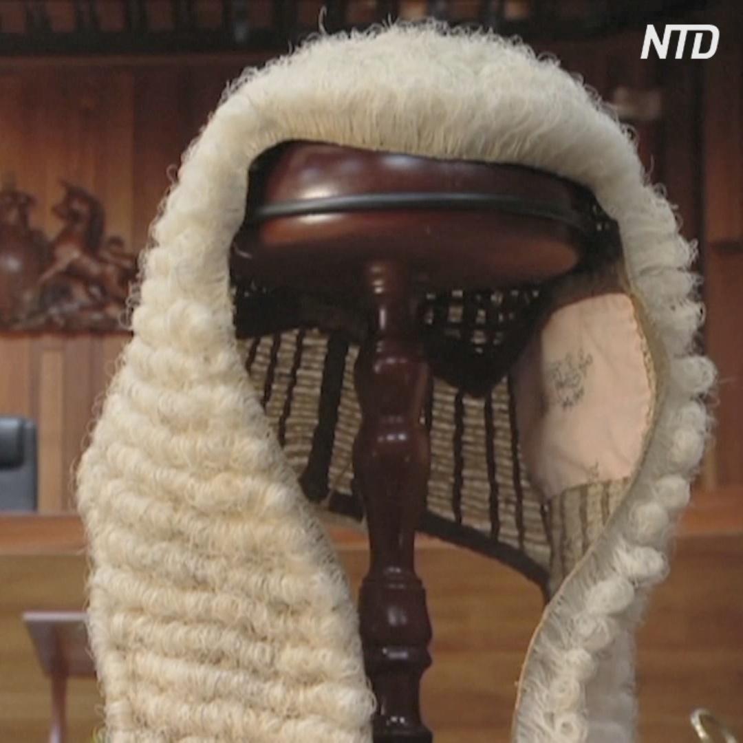 Необычная коллекция: парики знаменитых юристов