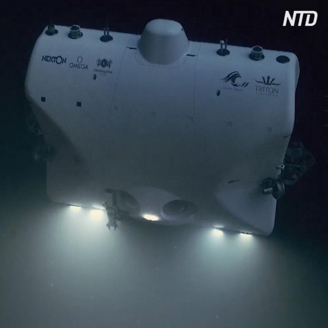 Дно Индийского океана исследуют на высокотехнологичной подлодке из титана