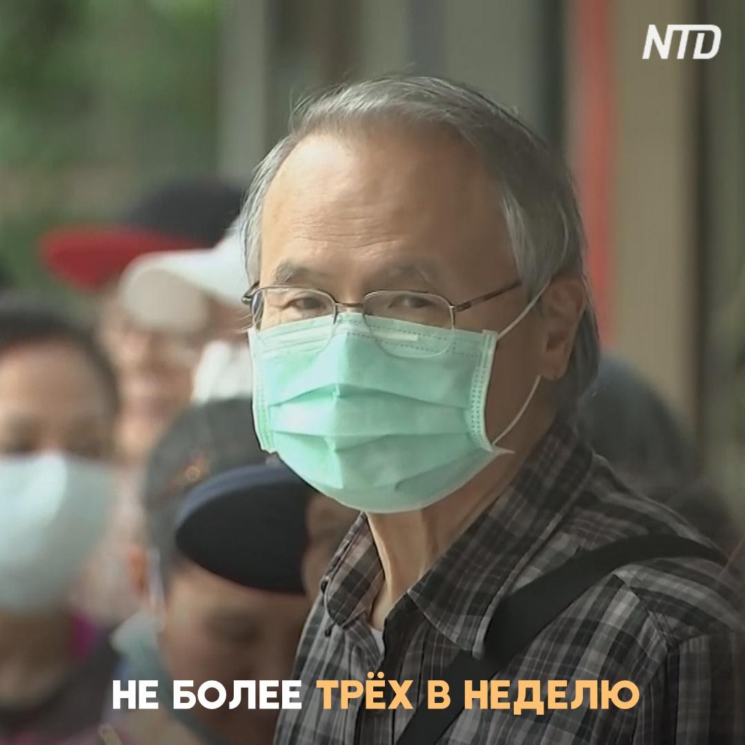 Никаких очередей: тайваньцы ищут маски для лица через приложение