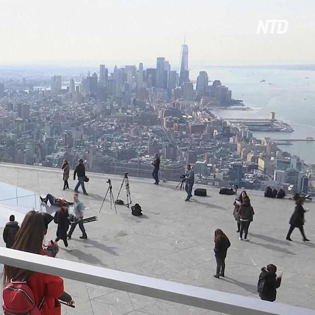 Захватывающая обзорная площадка с прозрачными стенами открылась в Нью-Йорке