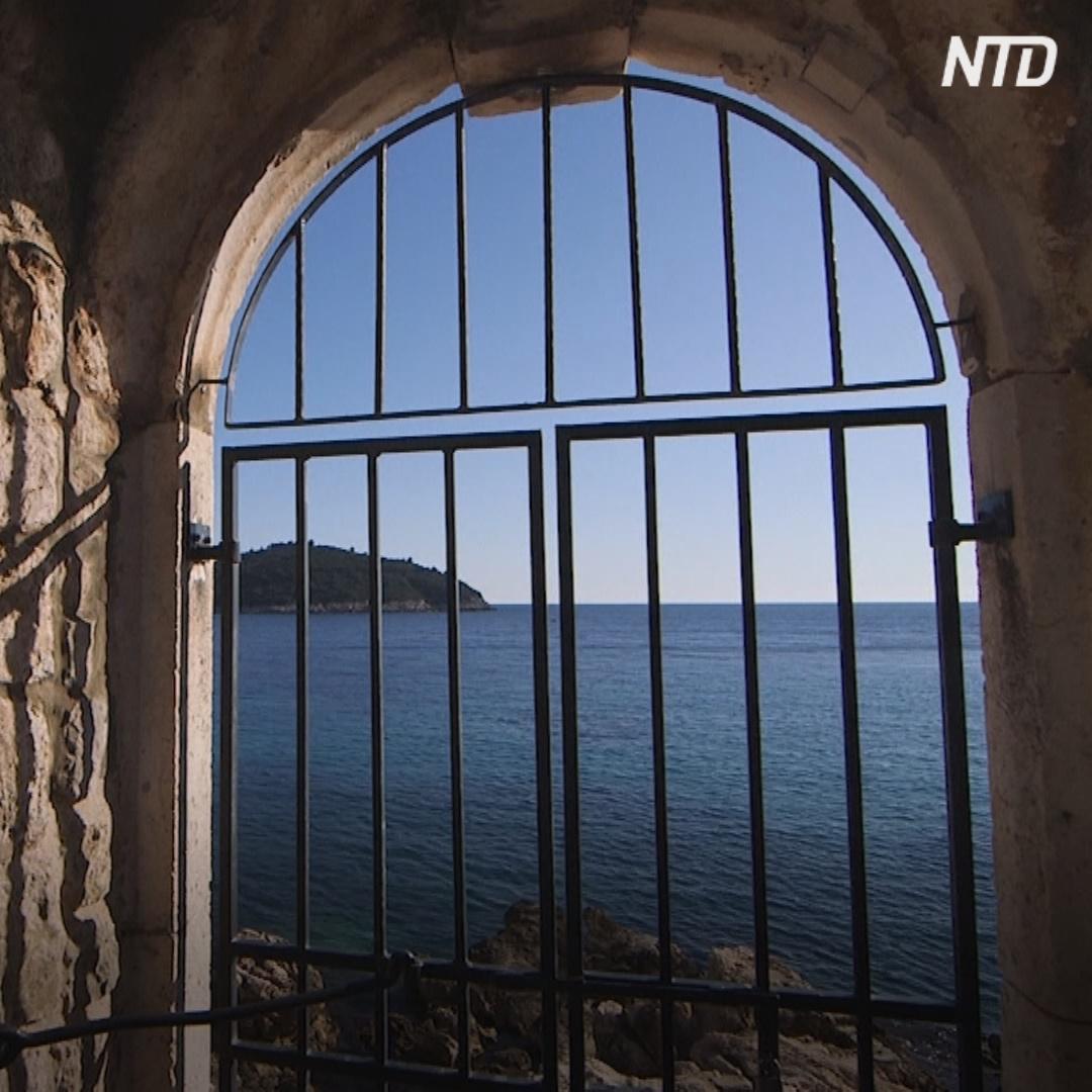 Зачем в Хорватии с XIV века существует карантинный центр