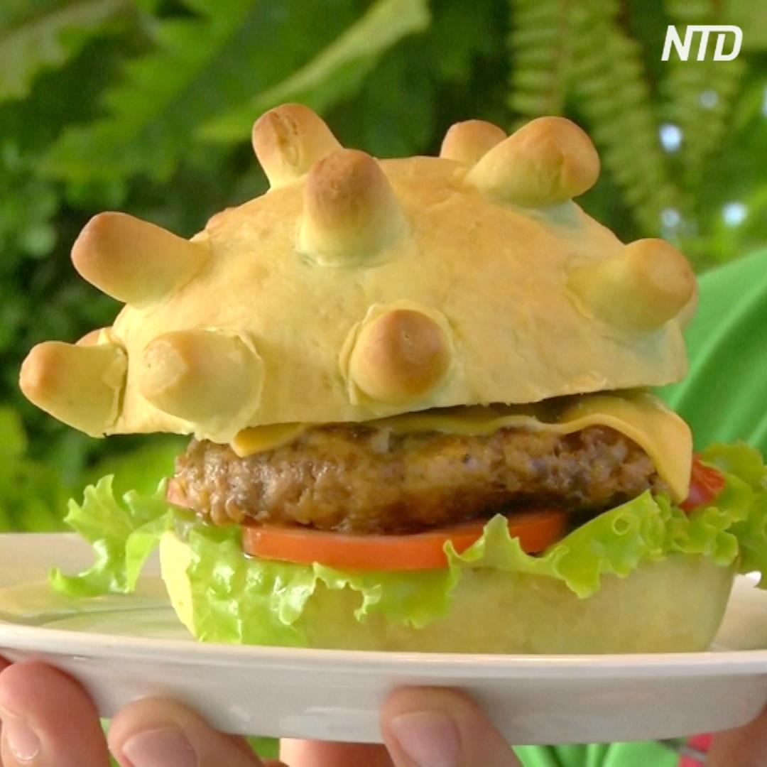 Как коронабургеры помогают вьетнамцам победить страх перед вирусом