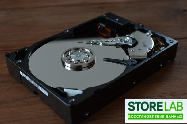 Восстановление данных жесткого диска от компании «Сторлаб»