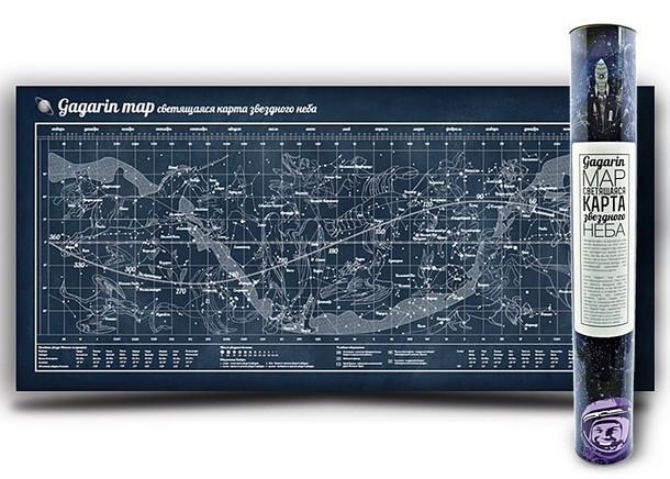 Светящаяся карта звездного неба Gagarin Map