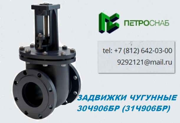 На трубопроводную арматуру в Санкт-Петербурге – спрос