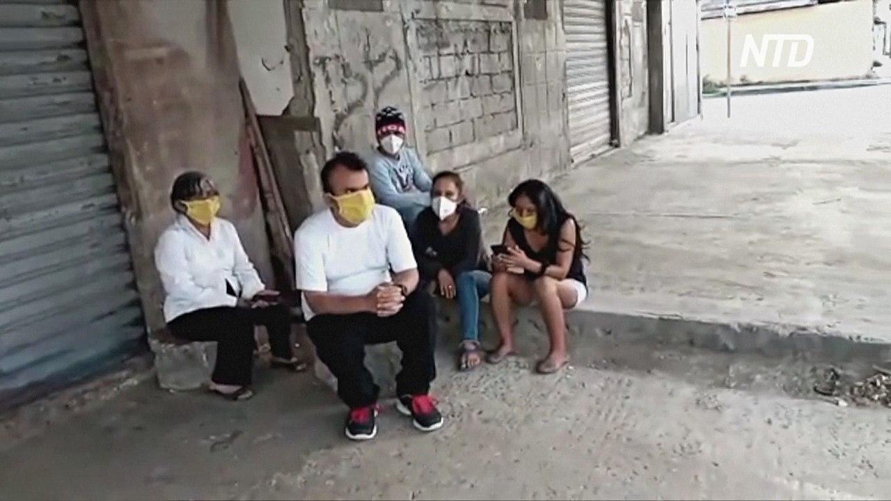 коронавирус в Эквадоре