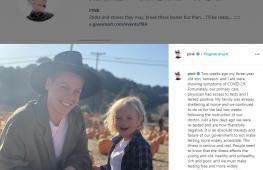 Певица Пинк переболела COVID-19 и жертвует $1 млн