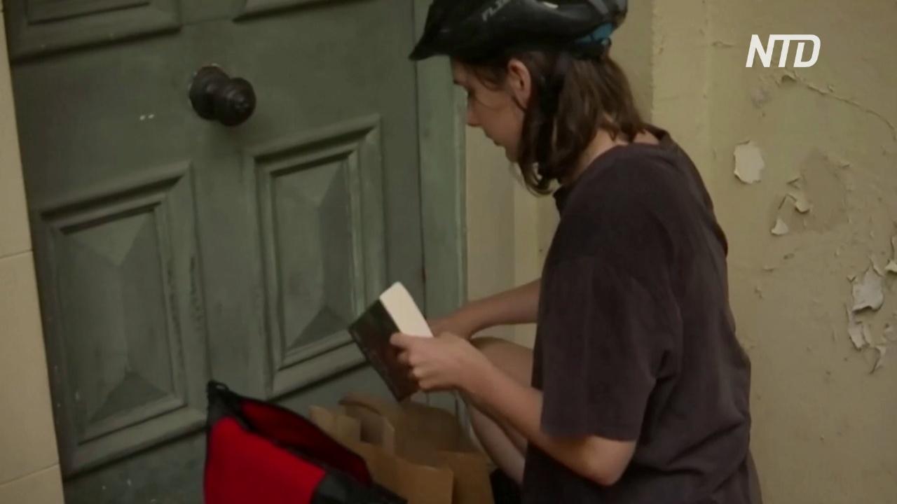 В Австралии книги доставляют к дому, чтобы люди не скучали на карантине