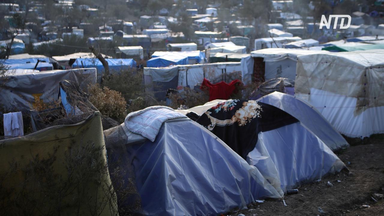 Коронавирус добрался до лагерей мигрантов в Греции