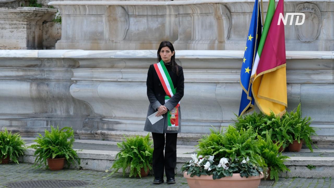 В память об умерших от коронавируса в итальянских городах приспускают флаги
