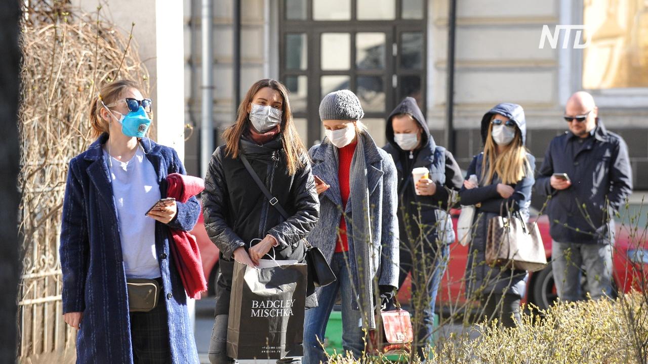Из-за эпидемии коронавируса 25 000 россиян застряли за границей