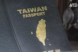 Тайваньцы хотят убрать из названия своей страны слово Китай
