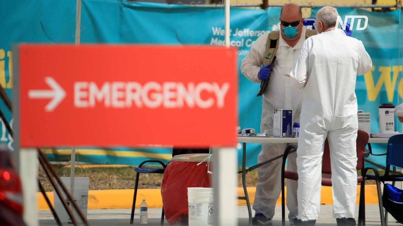 Почему умерших от коронавируса в Новом Орлеане в три раза больше, чем в Нью-Йорке?