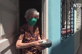 Кафе и рестораны Гаваны бесплатно готовят для пожилых
