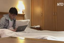 Отели Гонконга переполнены постояльцами в самоизоляции