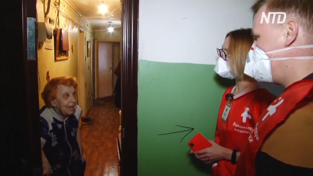 В Нижнем Новгороде волонтёры приносят пожилым продукты и лекарства