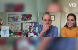 Кейт и Уильям удивили школьников неожиданным видеозвонком