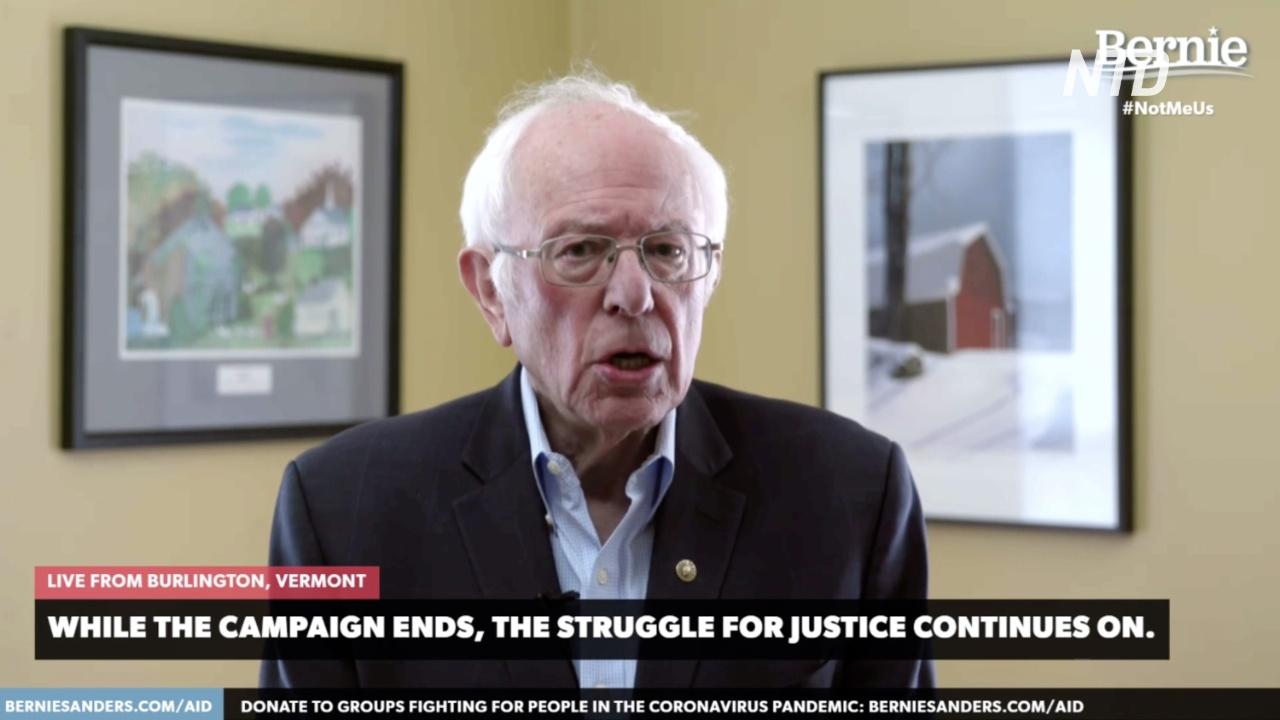 Демократ-социалист Берни Сандерс вышел из президентской гонки в США