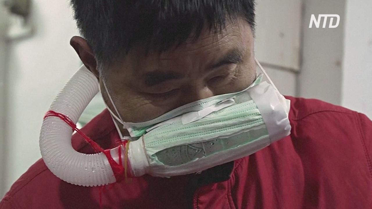 Парикмахер в Ухане сделал маску из пластиковой бутылки и гофрированной трубки