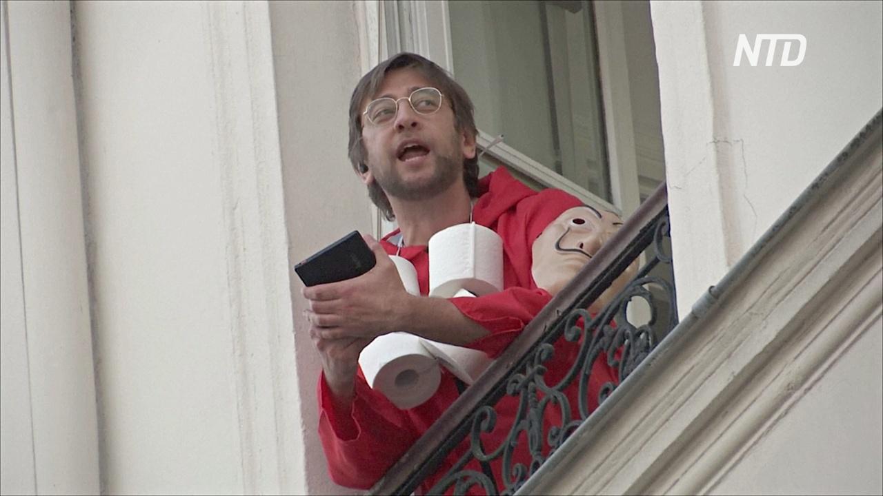 Парижанин проводит живые викторины с собственного балкона